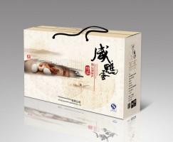 美食彩盒包装