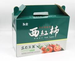 食品类彩色礼盒包装