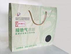 生活用品包装盒