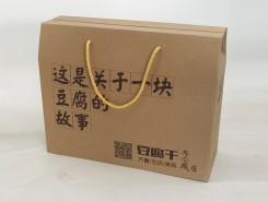 临沂豆腐干礼盒包装